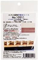 エヌ小屋 Nゲージ 10511 B寝台表現シール TOMIX 14・24系用 (青3両分)
