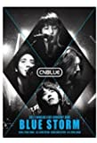 BLUE STORM [DVD]