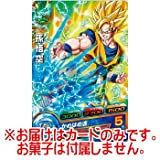 ドラゴンボール ヒーローズ カードグミ13 [JPBC3-01.孫悟空](単品)