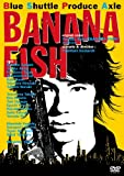 Blue Shuttle Produce Axle BANANA FISH[DVD]