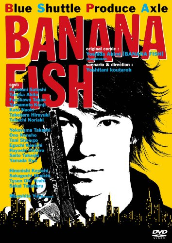 Blue Shuttle Produce Axle BANANA FISH [DVD]