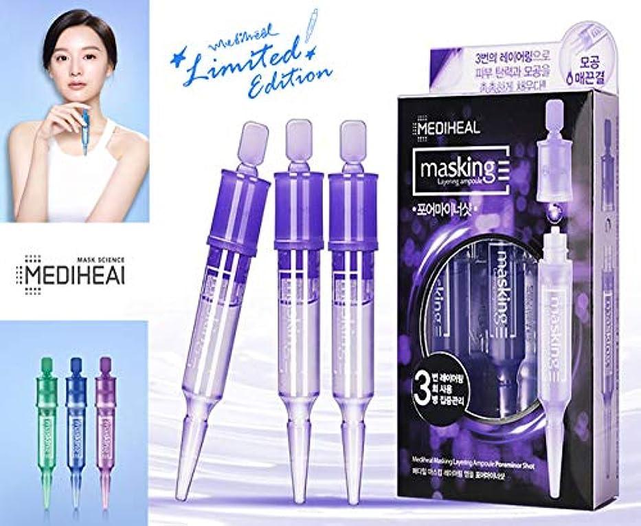 枢機卿区別レジデンス[MEDIHEAL] マスキングレイヤリングアンプル4ml * 3ea(1BOX) / Masking Layering Ampoule 4ml*3ea / 先駆者ショット/Poreminor Shot/肌の弾力、毛穴管理/Skin Elasticity, Pore Management/韓国化粧品/Korean Cosmetics [並行輸入品]