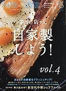 料理通信 2017年 05 月号 [雑誌]