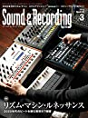 Sound & Recording Magazine (サウンド アンド レコーディング マガジン) 2020年 3月号