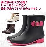 【Ludus Felix】レインブーツ レインシューズ ショートレインブーツ レディース長靴 全3色 黒・茶・ベージュ 23~25cm (24cm, ブラウン)