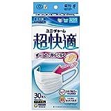 (日本製 PM2.5対応)超快適マスク