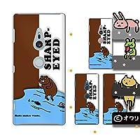 Xperia XZ2 (docomo SO-03K / au SOV37 / SoftBank 702SO) 兼用 カバー ケース (ハード) [Kouken] デザイナーズ : オワリ 「獲物を狙う目」 ブラウン