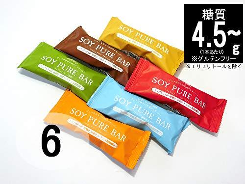 低糖質 ソイピュアバー アソートセット (お試し6本)【糖質制限 砂糖不使用 グルテンフリー 低糖質お菓子】
