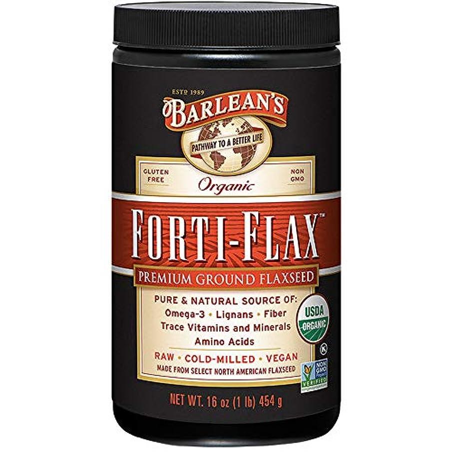 一致後世連続的Barlean's, Forti-Flax, 16 oz (454 g)