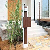 タカショー デザイン門柱 コンビ 『機能門柱 機能ポール』 ダークパイン