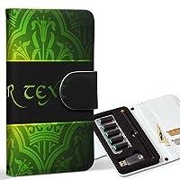 スマコレ ploom TECH プルームテック 専用 レザーケース 手帳型 タバコ ケース カバー 合皮 ケース カバー 収納 プルームケース デザイン 革 クール ダマスク 緑 001044