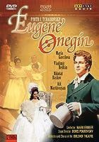 Eugene Onegin Maria Gavrilova Vladimir Redkin [DVD]