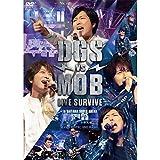 【DVD】DGS VS MOB LIVE SURVIVE in SAITAMA SUPER ARENA 2018.4.22