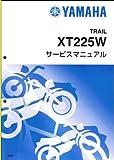 ヤマハ セロー225/XT225W/XT225WE(4JG/5MP) サービスマニュアル/整備書/基本版 QQS-CLT-000-4JG