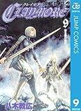 CLAYMORE 9 (ジャンプコミックスDIGITAL)