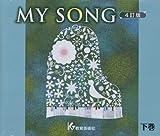 [B002KG90V2: クラス合唱用 MY SONG 4訂版 下巻 4枚組(FPCD5233/6)]