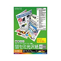 コクヨ カラーレーザー&カラーコピー用紙 両面セミ光沢 中厚口 A3 LBP-FH2830 1冊(100枚) (×2セット)