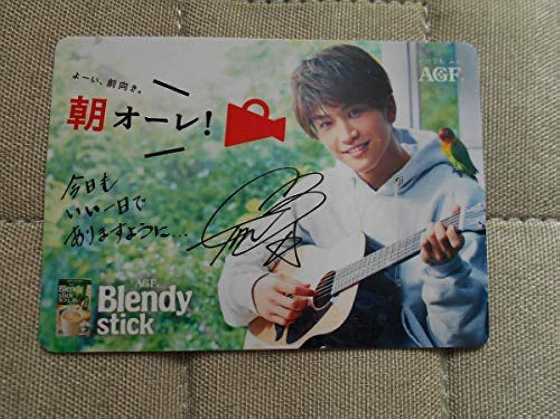 考えた娯楽ゾーンBlendyブレンディ スティック アソート岩田剛典 メッセージカードのみがんちゃんEXILE三代目JSB