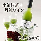 伊藤久右衛門 お酒 ギフト 宇治抹茶 × ワイン 夜半のみどり 果実酒 500ml 京都 名産
