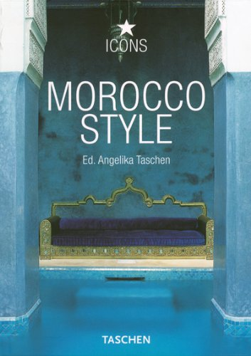 Morocco Style (Icons)の詳細を見る