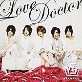 Love Doctor(CDジャケット:実写Cver.)