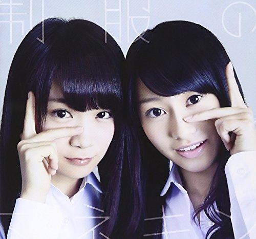 制服のマネキン【DVD付 / Type-C】