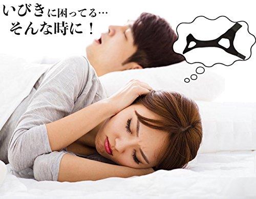 Rareal(レアリアル) いびき 矯正 解消 防止 サポーター 顎サポーター 快眠 不眠 安眠 不眠解消 顎関節症予防 鼻呼吸 無呼吸症候群