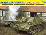 サイバーホビー 1/35 WW.II ドイツ軍 IV号駆逐戦車 L/70 A 後期型 ツヴィッシェンレーズンク プラモデル