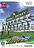 Family Jockey [Japan Import] [並行輸入品]