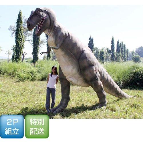 高さ3.3m超!ティラノサウルス T-REX 巨大フィギュア(恐竜等身大フィギュア)