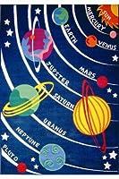 Solar System Kids Rug - Size 5ft 3in x 7ft 6in [並行輸入品]