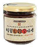 ローズメイ 蜂蜜七殻辛味噌 200g