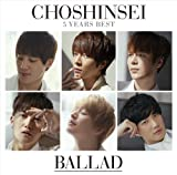 5 Years Best -BALLAD-