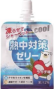 赤穂化成 熱中対策ゼリーライチ味 150g×24個