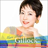 ギロック生誕100年記念企画 Mari Plays Gillock