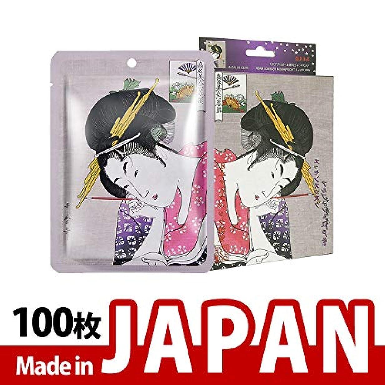護衛組み合わせ流すMITOMO【JP002-A-0】日本製シートマスク/10枚入り/100枚/美容液/マスクパック/送料無料