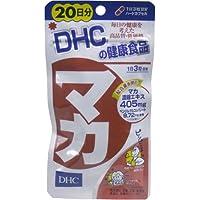 DHC マカ 20日分 60粒×1袋入×(2ケース)