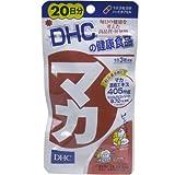 DHC マカ (20日分) 60粒 2セット