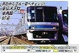 マイクロエース Nゲージ 東京メトロ07系 東西線 基本6両セット A5052 鉄道模型 電車
