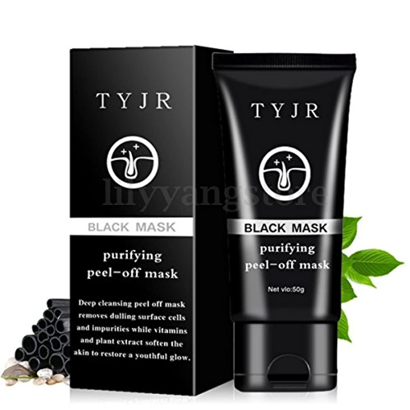 メロディーキャンディー影響するBlackhead Remover Black Mask Deep Cleansing Peel-off Mask