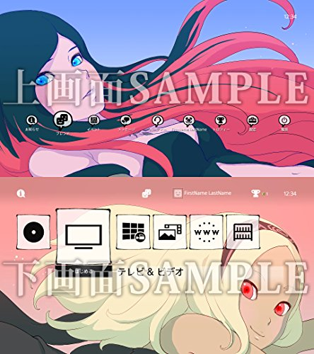 GRAVITY DAZE 2 初回限定版【Amazon.co.jp限定】オリジナルカスタムテーマDLC配信 - PS4