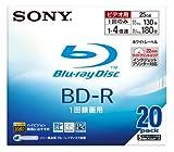 SONY 日本製 ビデオ用BD-R 追記型 片面1層25GB 4倍速 プリンタブル 20枚P 20BNR1VBPS4 画像