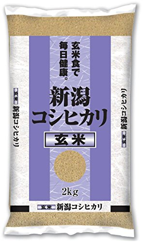 新潟県産 玄米 コシヒカリ 2kg 平成30年産
