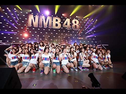 【匙を投げるな!/NMB48】Team BⅡが歌う18thシングル「欲望者」収録曲!MVの衣装に注目の画像