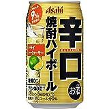 アサヒ 辛口焼酎ハイボールドライシークァーサー缶 350ml
