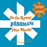 GO GO ROUND THIS WORLD!~FISHMANS 25th ANNIVERSARY RECORD BOX [Analog]