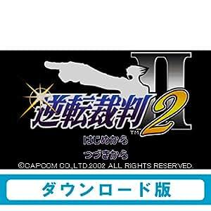 逆転裁判 2[WiiUで遊べる ゲームボーイアドバンスソフト] [オンラインコード]