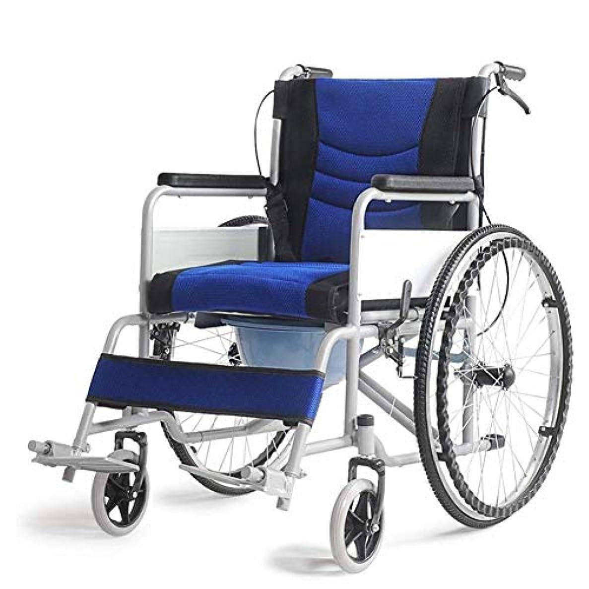 ハンドブレーキとクイックリリースリアホイールを備えた軽量アルミニウム折りたたみ式セルフプロペール車椅子 (Color : 青)