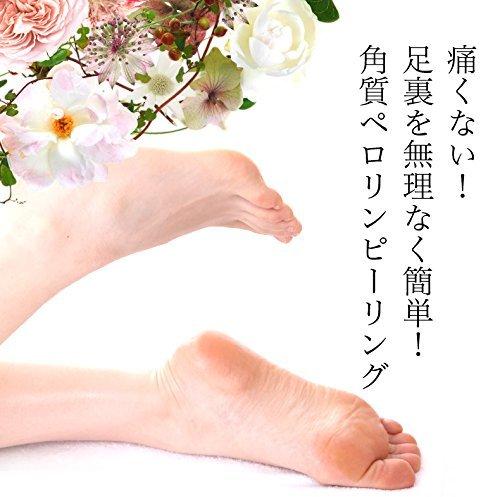 美★革命『ましゅまろ素足』