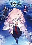 【Amazon.co.jp限定】Fate/Grand Order Memories �U 概念礼装画集 1.5部 2017.01-2018.04(こちらの商品にDVDは付きません)(オリジナル特典:「クリアファイル」付)
